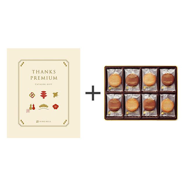 ゴディバ クッキーアソートメント32枚入+カタログ式ギフト サンクスプレミアム 鳥の子・とりのこ メイン画像