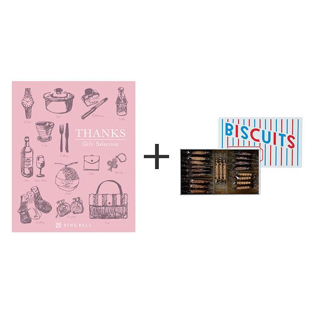 資生堂パーラー ビスキュイ20枚入+カタログ式ギフト サンクス ホイップピンク メイン画像