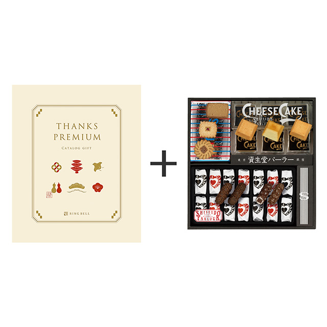 資生堂パーラー 菓子詰合せ+カタログ式ギフト サンクスプレミアム 鳥の子・とりのこ メイン画像