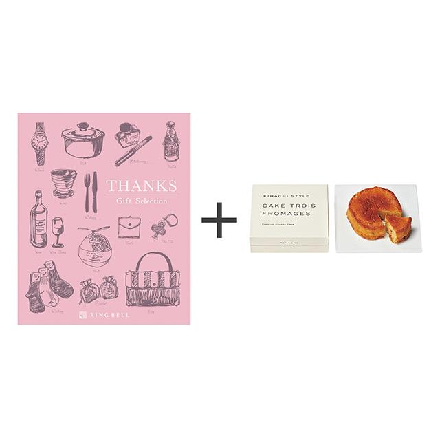 パティスリー キハチ ケークトロワフロマージュ+カタログ式ギフト サンクス ホイップピンク メイン画像