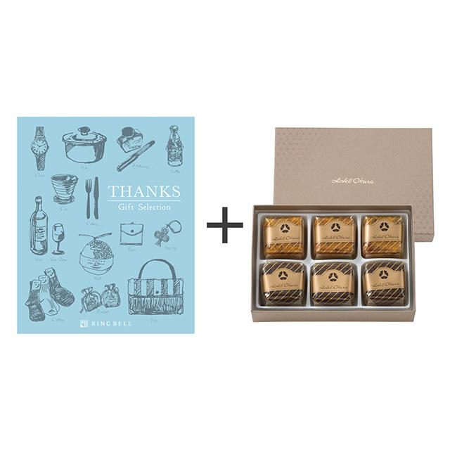 ホテルオークラ フルーツ&チョコレートケーキ+カタログ式ギフト サンクス ペールブルー メイン画像
