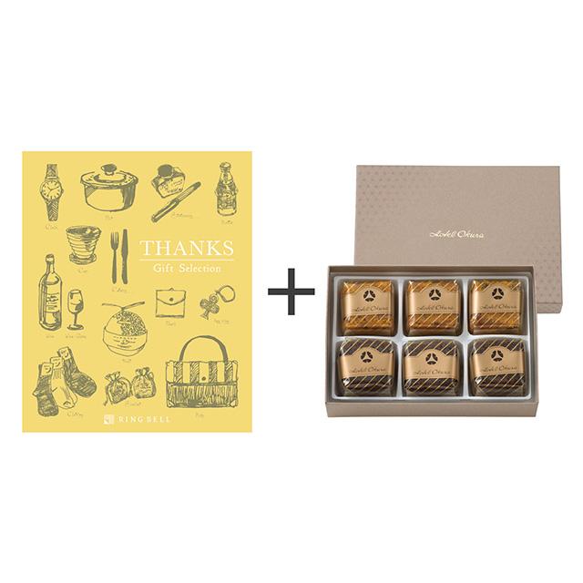 ホテルオークラ フルーツ&チョコレートケーキ+カタログ式ギフト サンクス ミモザイエロー メイン画像