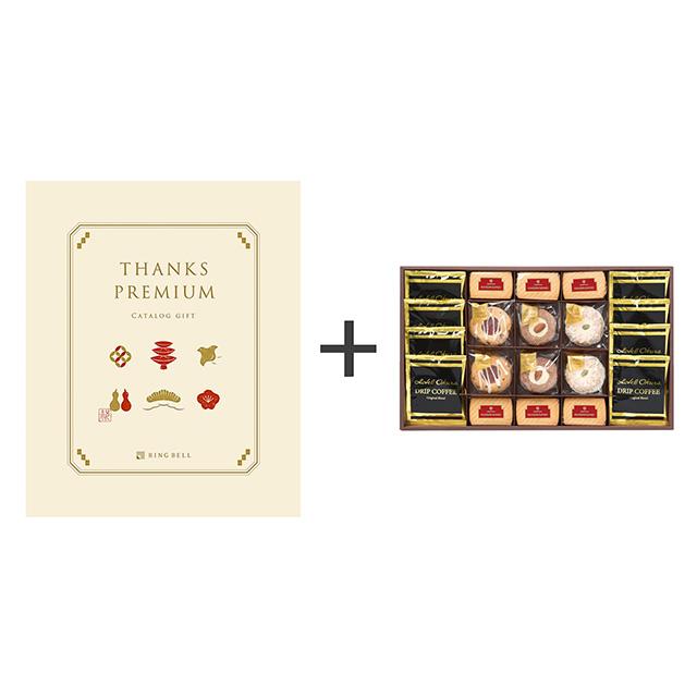 ホテルオークラ コーヒー&スイーツセット+カタログ式ギフト サンクスプレミアム 鳥の子・とりのこ メイン画像