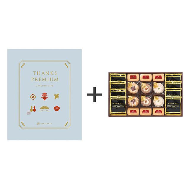 ホテルオークラ コーヒー&スイーツセット+カタログ式ギフト サンクスプレミアム 露草・つゆくさ メイン画像