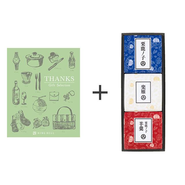 小布施堂 栗の小径詰合せ+カタログ式ギフト サンクス オリーブグリーン メイン画像