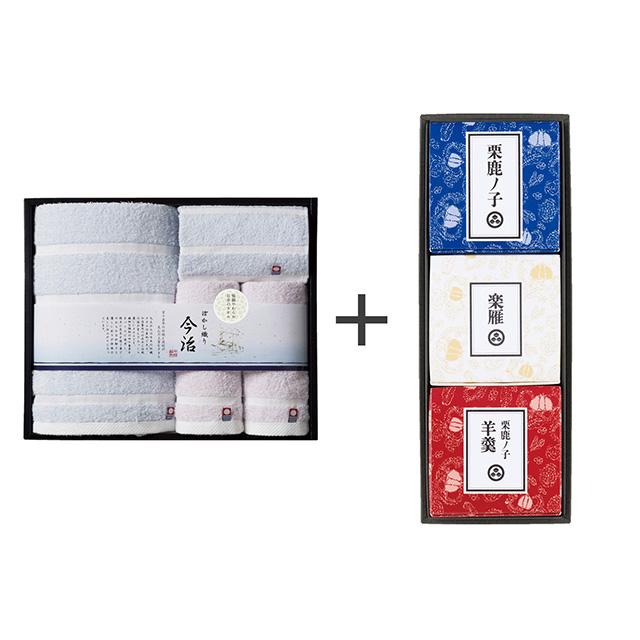 小布施堂 栗の小径詰合せ+今治ぼかし織り タオル4枚セット メイン画像