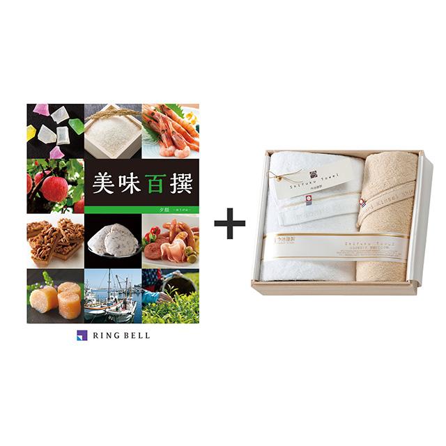 今治謹製 至福タオル タオル2枚セット+カタログ式ギフト 美味百撰 夕顔 メイン画像