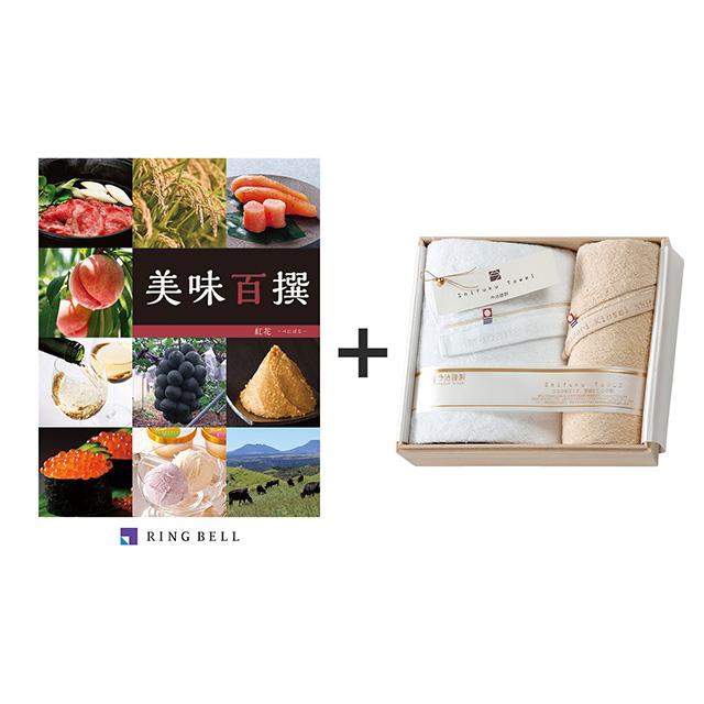 今治謹製 至福タオル タオル2枚セット+カタログ式ギフト 美味百撰 紅花 メイン画像