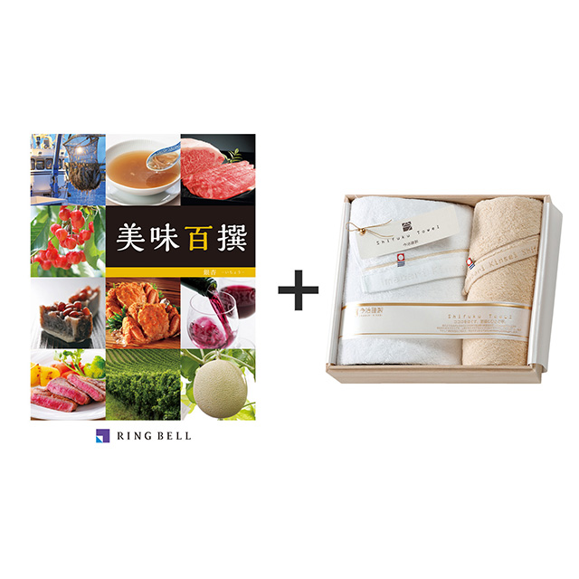 今治謹製 至福タオル タオル2枚セット+カタログ式ギフト 美味百撰 銀杏 メイン画像