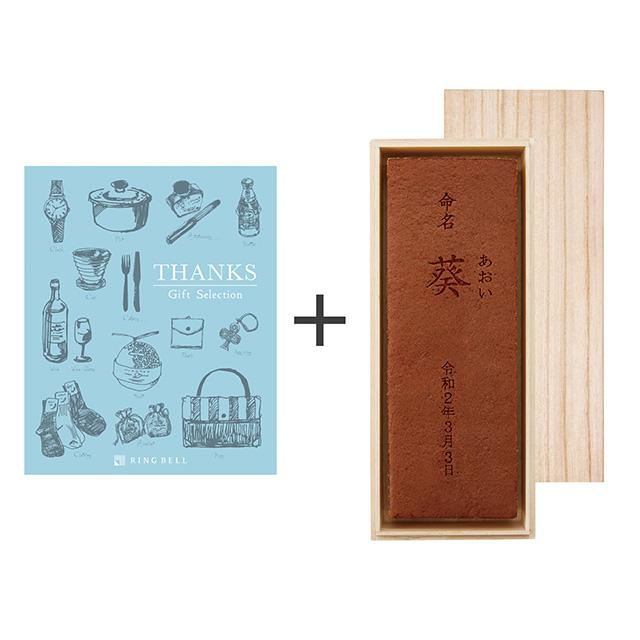 杉谷本舗 名入れカステラ(桐箱入り)+カタログ式ギフト サンクス ペールブルー メイン画像