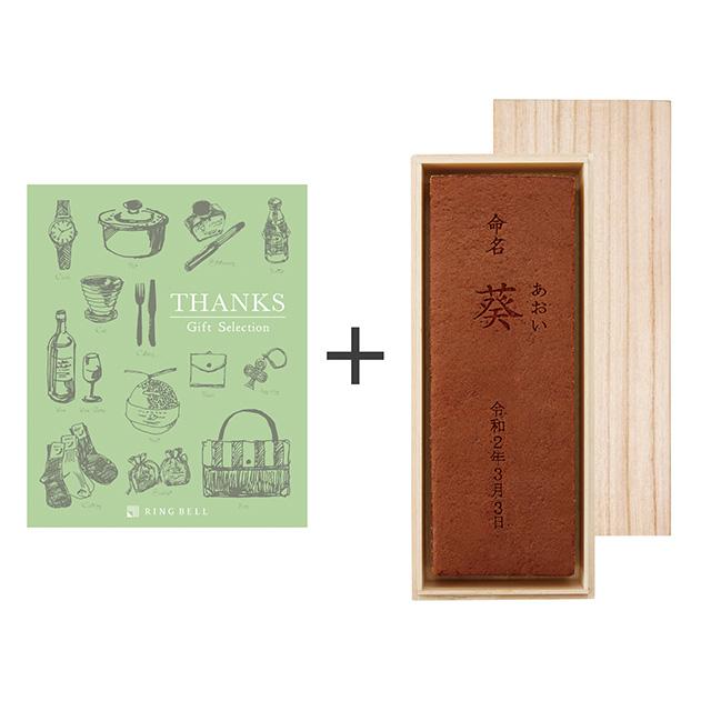 杉谷本舗 名入れカステラ(桐箱入り)+カタログ式ギフト サンクス オリーブグリーン メイン画像