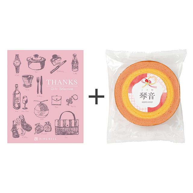 名入れバウムクーヘン+カタログ式ギフト サンクス ホイップピンク メイン画像