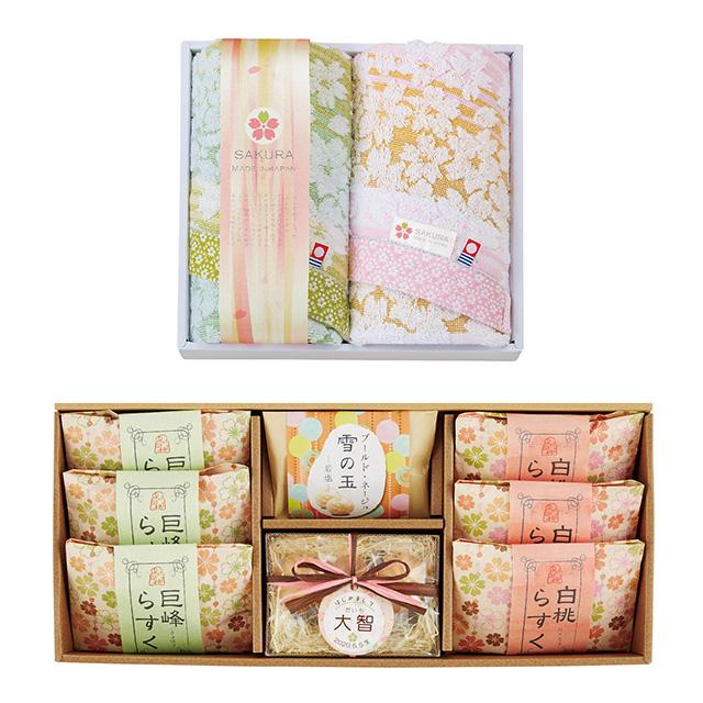 らすくる名入れスイーツ&しまなみ匠の彩白桜 フェイスタオル2枚セット メイン画像