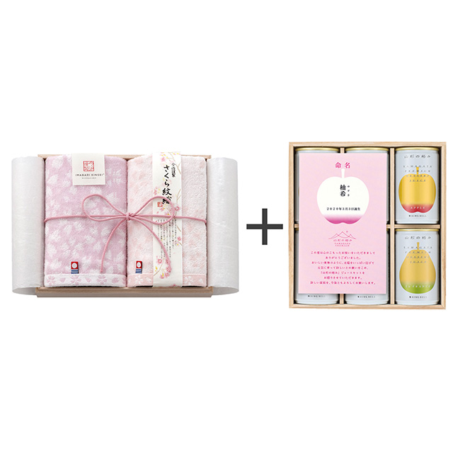 山形の極み 名入れデザートジュース6本入&今治謹製 さくら紋織 ウォッシュタオル2枚セット ピンク メイン画像