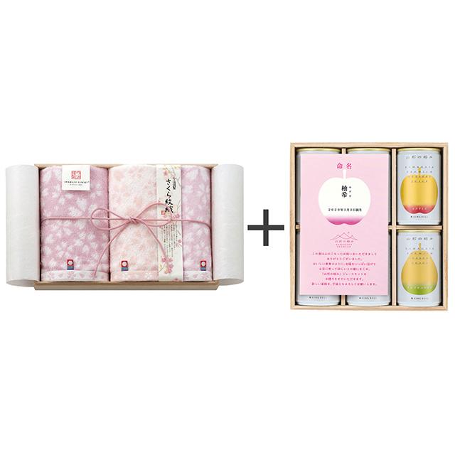 山形の極み 名入れデザートジュース6本入&今治謹製 さくら紋織 タオル3枚セット ピンク メイン画像