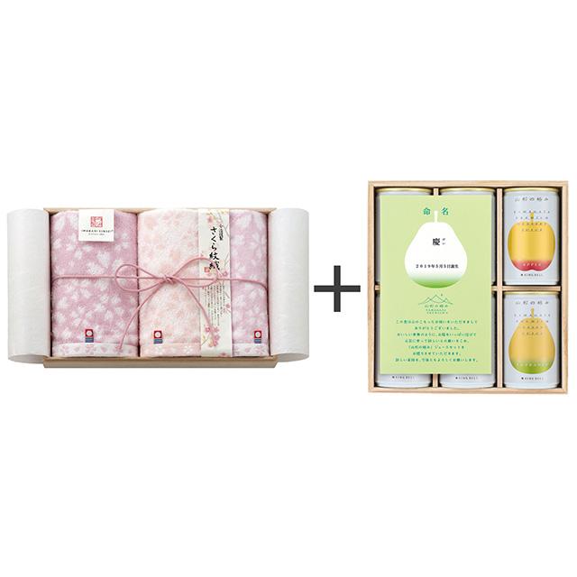 山形の極み 名入れデザートジュース6本入&今治謹製 さくら紋織 タオル3枚セット グリーン メイン画像