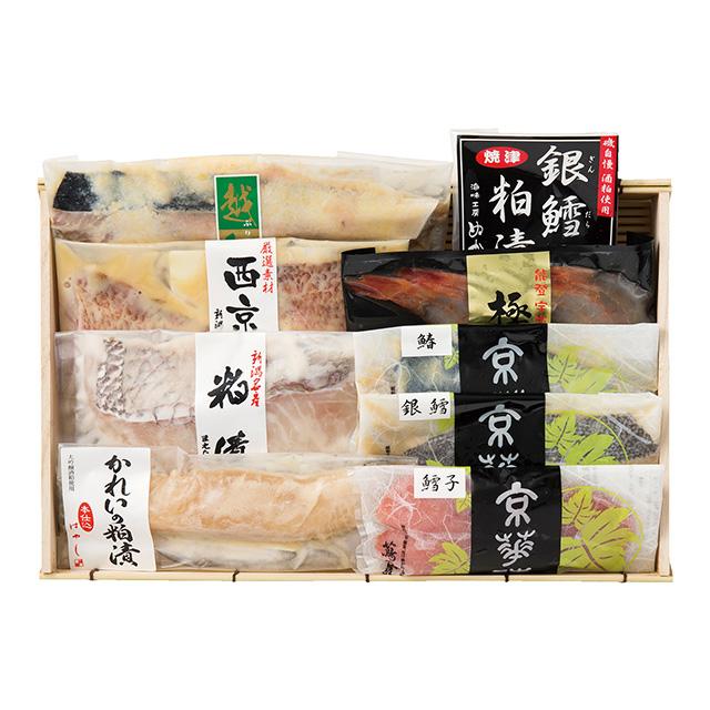 漬け魚9種詰合せ メイン画像