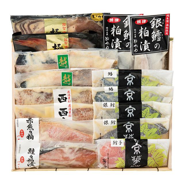 漬け魚10種詰合せ メイン画像