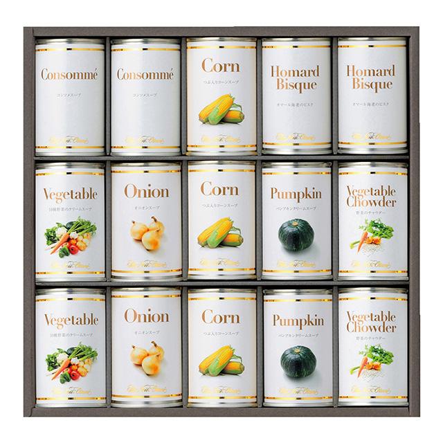 スープ15個セット メイン画像