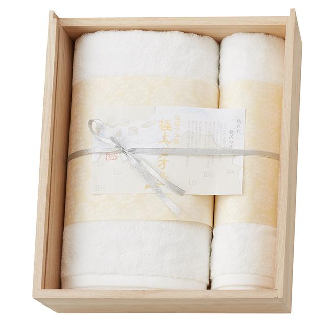 タオル2枚セット ホワイト メイン画像