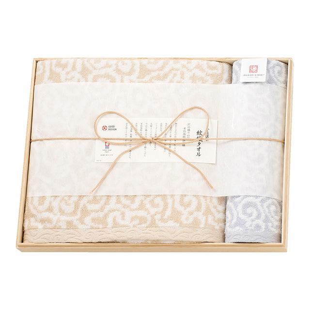 紋織タオル タオル2枚セット メイン画像