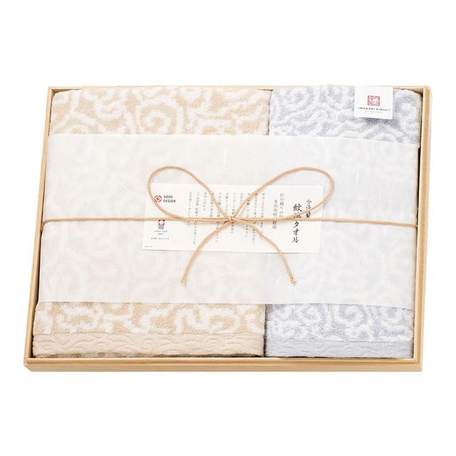 紋織タオル タオル3枚セット メイン画像