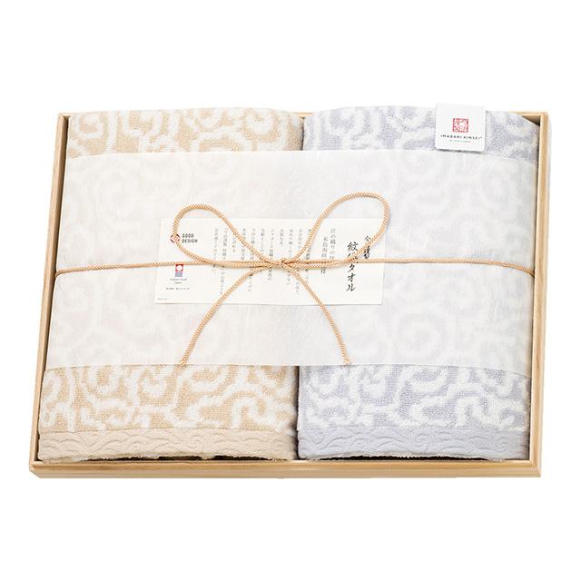 紋織タオルバスタオル2枚セット メイン画像