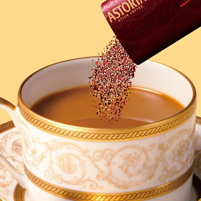 アストリア プレミアスティックコーヒー メイン画像