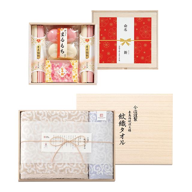 紅白餅&紅白麺(小)と今治謹製 紋織タオル2枚セット メイン画像