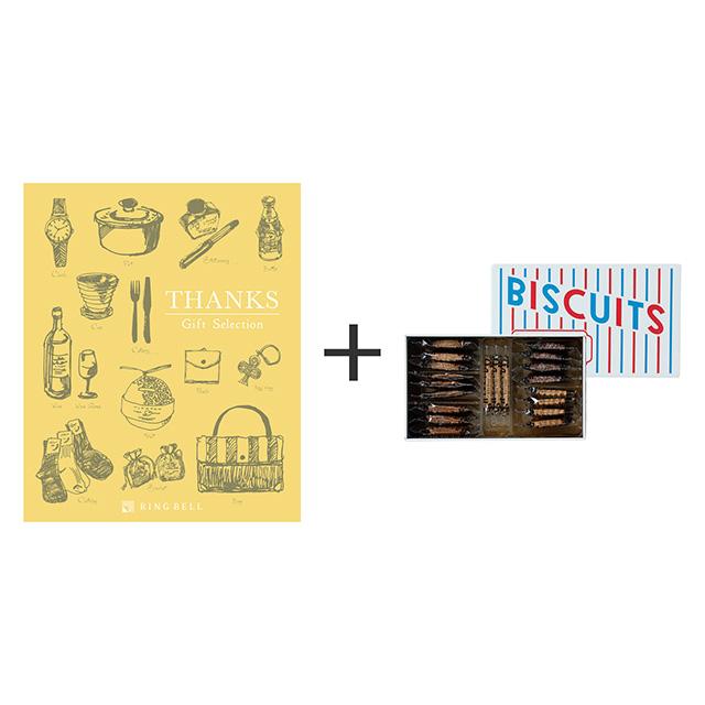 資生堂パーラー ビスキュイ20枚入+カタログ式ギフト サンクス ミモザイエロー メイン画像