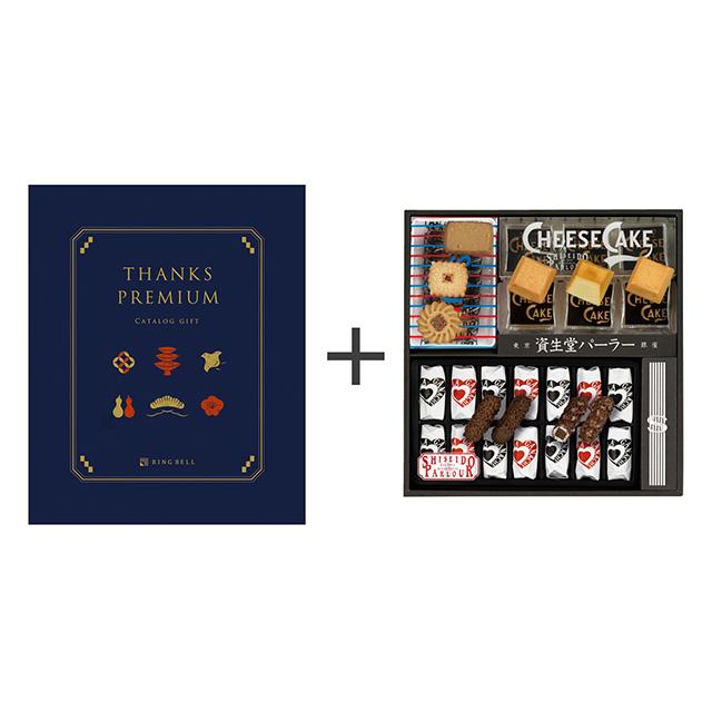 資生堂パーラー 菓子詰合せ+カタログ式ギフト サンクスプレミアム 深藍 メイン画像