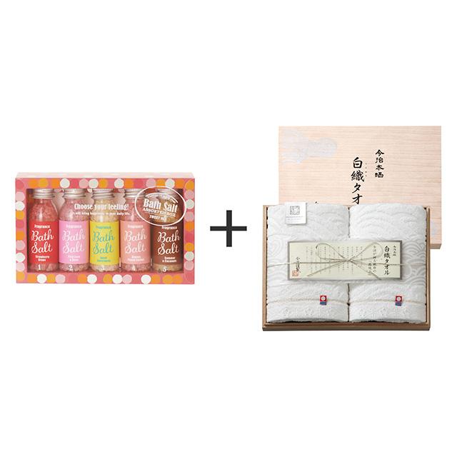 アマイワナ アマイワナ バスソルトアソートボックス ピンク+今治謹製 白織タオル フェイスタオル2枚セット