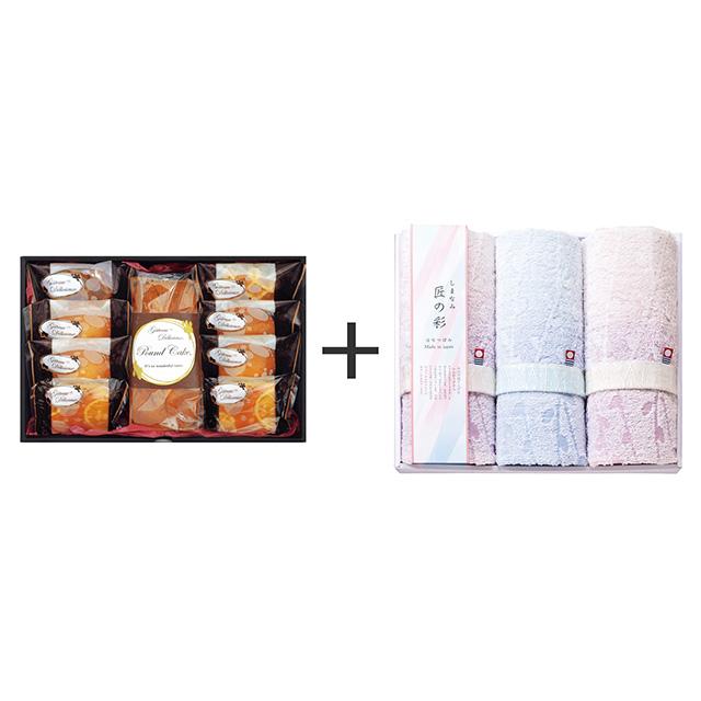ガトー・デリシュー ガトー・デリシュー 焼菓子9個詰合せ+しまなみ匠の彩 花つぼみフェイスタオル3枚セット