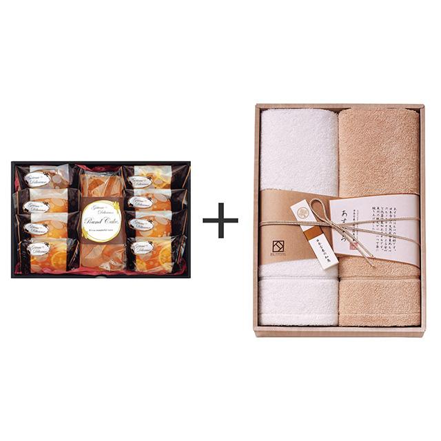 ガトー・デリシュー ガトー・デリシュー 焼菓子9個詰合せ+あすなろ フェイスタオル2枚セット