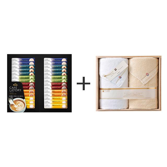 今治謹製 AGF ブレンディ カフェラトリースティックプレミアムギフト+今治謹製 至福タオル バスタオル2枚セット