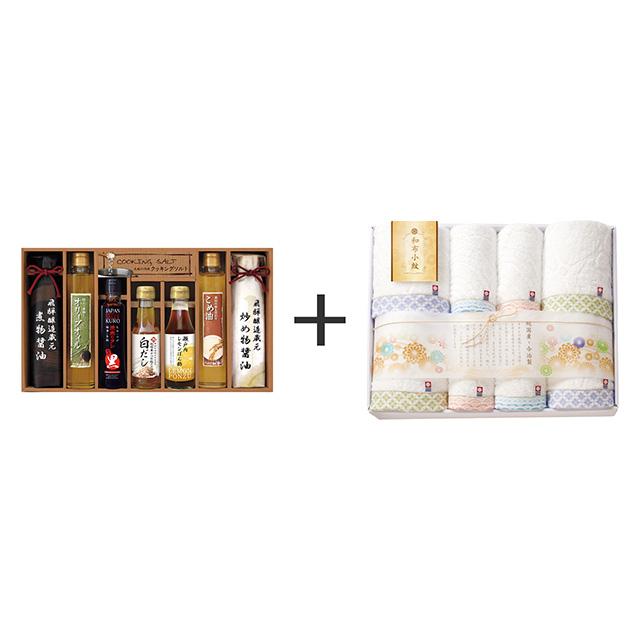 美食ファクトリー こだわり調味料8種ギフト+和布小紋 タオル8枚セット