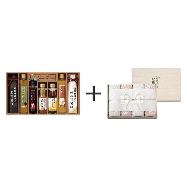 今治謹製 紋織タオル 美食ファクトリー こだわり調味料8種ギフト+今治謹製 紋織タオル バスタオル4枚セット