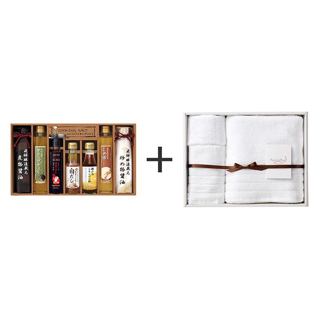 美食ファクトリー こだわり調味料8種ギフト+マイクロコットン タオル3枚セット