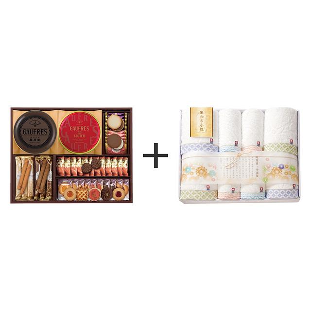 神戸風月堂 神戸風月堂 ゴーフル・焼菓子4種セット+和布小紋 タオル8枚セット