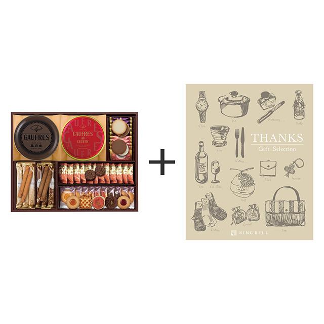 神戸風月堂 神戸風月堂 ゴーフル・焼菓子4種セット+カタログ式ギフト サンクス シルクブロンズ