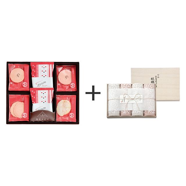 志ま秀 志ま秀 海老菓子48袋入+今治謹製 紋織タオル バスタオル4枚セット