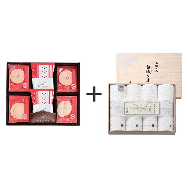 志ま秀 志ま秀 海老菓子48袋入+今治謹製 白織タオル バスタオル4枚セット