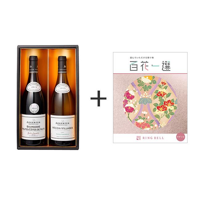 ブルゴーニュ 赤白ワインセット+カタログ式ギフト 百花一選 譲葉・ゆずりは メイン画像
