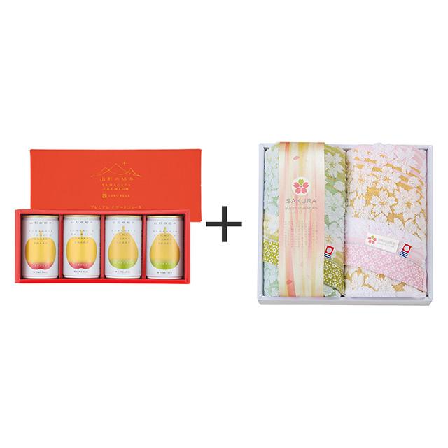 山形の極み プレミアムデザートジュース4本入+しまなみ 匠の彩 白桜フェイスタオル2枚セット メイン画像