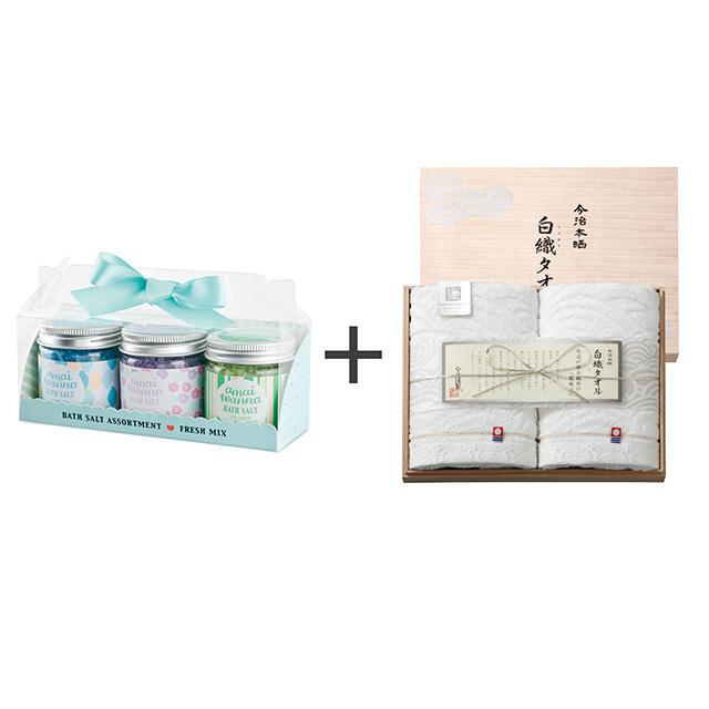 アマイワナ バスソルトミックスセット+今治謹製 白織タオル フェイスタオル2枚セット メイン画像