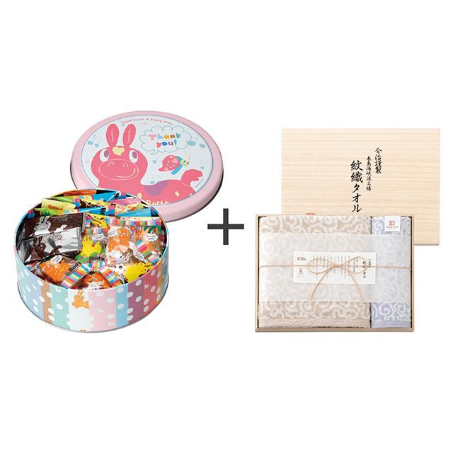 ロディ Thankyou RODY(M)+今治謹製 紋織タオル タオル2枚セット メイン画像