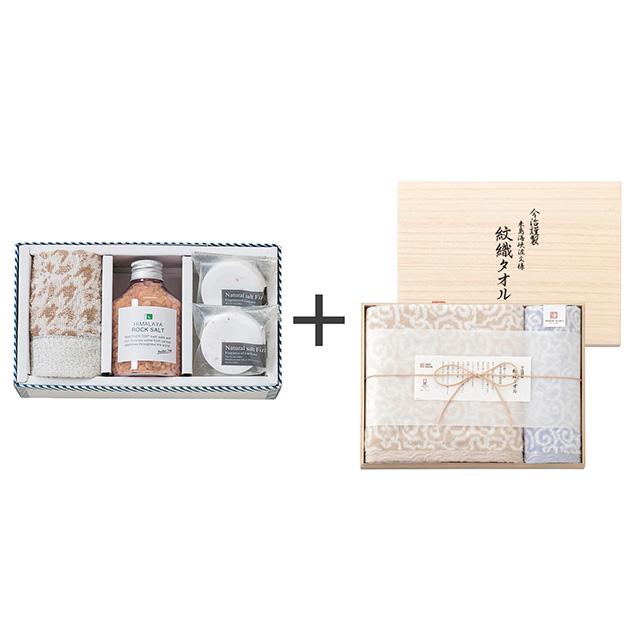 バスツーリスト バスソルトセット+今治謹製 紋織タオル タオル2枚セット メイン画像