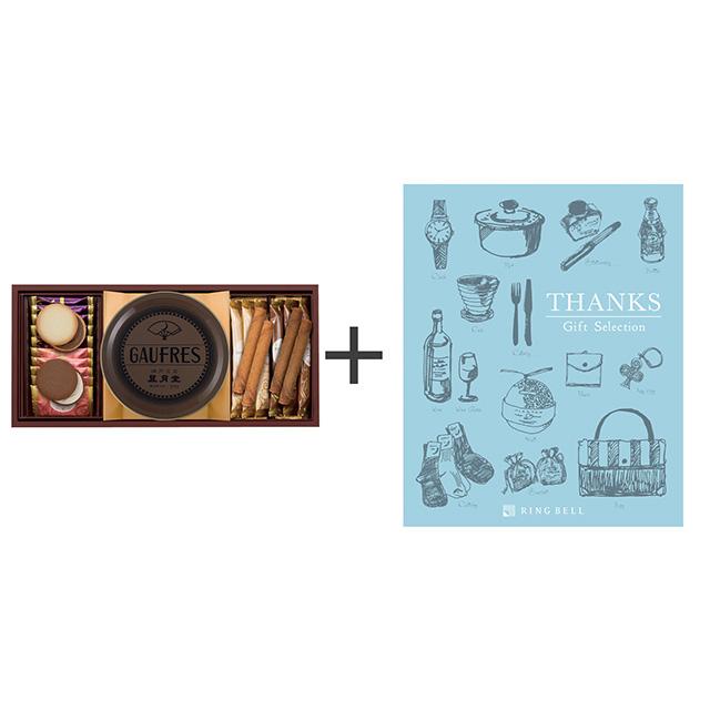 神戸風月堂 ゴーフル・焼菓子2種セット+カタログ式ギフト サンクス ペールブルー メイン画像