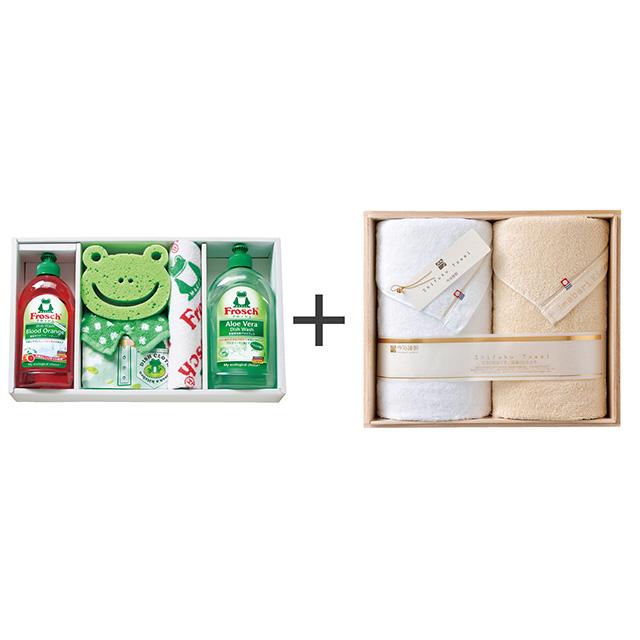 フロッシュ キッチン洗剤ギフト+今治謹製 至福タオル バスタオル2枚セット メイン画像