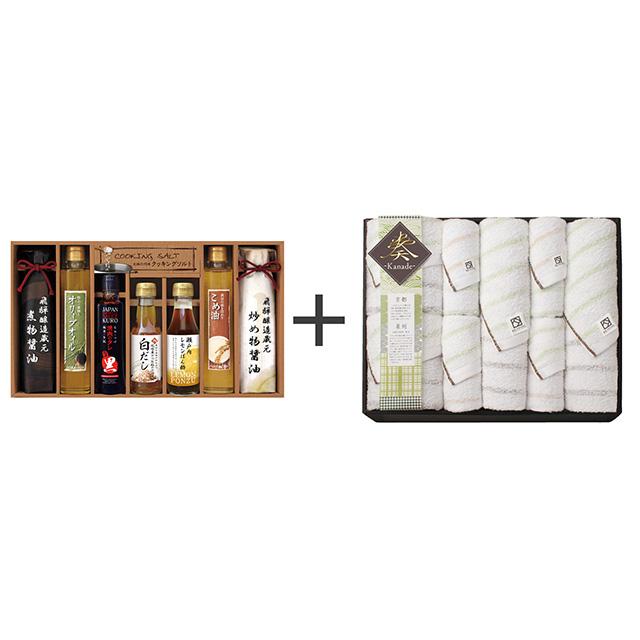 美食ファクトリー こだわり調味料8種ギフト+奏 タオル8枚セット メイン画像